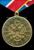 """Медаль  """"90 лет уголовному розыску """".  1 650.  Категория.  Разное.  Лот.  Различные подразделения МО, МВД, ФСБ, МЧС..."""