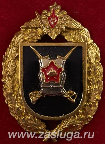 Сегодня министр обороны россии сергей шойгу вручил орден кутузова 74-й отдельной гвардейской
