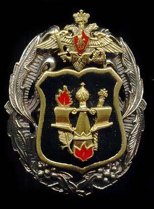 Подарки — эмблема герб вооруженных