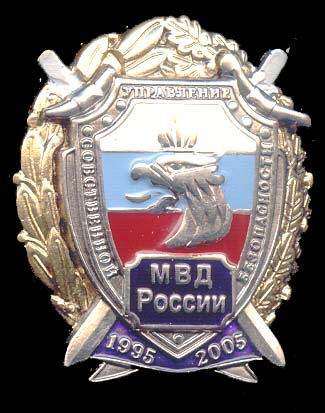 http://www.zasluga.ru/catalog_photos/MVD/cbu25AVb1.jpg