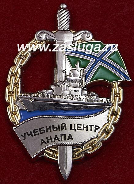http://www.zasluga.ru/catalog_photos/anapa1.jpg
