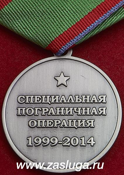 http://www.zasluga.ru/catalog_photos/argunopbel2.jpg