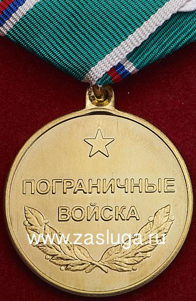http://www.zasluga.ru/catalog_photos/arhpogonic2.jpg