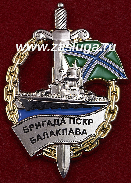 http://www.zasluga.ru/catalog_photos/balaklava1.jpg