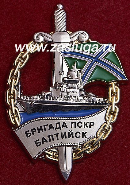 http://www.zasluga.ru/catalog_photos/baltiysk1.jpg