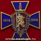 """"""",""""www.zasluga.ru"""