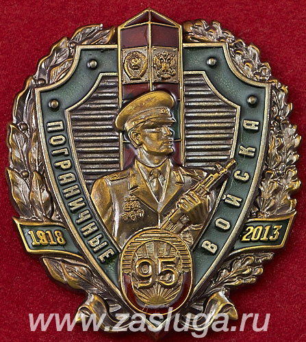 http://www.zasluga.ru/catalog_photos/bg95letpvbronze1.jpg