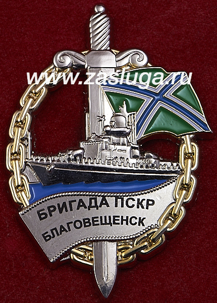 http://www.zasluga.ru/catalog_photos/blagoveshensk1.jpg