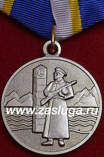 http://www.zasluga.ru/catalog_photos/chukotka1.jpg
