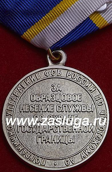 http://www.zasluga.ru/catalog_photos/chukotka2.jpg