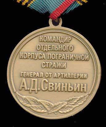 http://www.zasluga.ru/catalog_photos/cvininRVb3.jpg