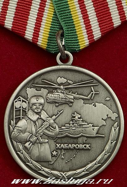 http://www.zasluga.ru/catalog_photos/daleastpv1.jpg