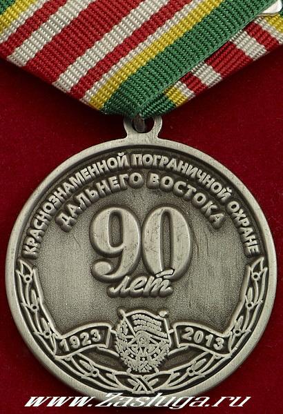http://www.zasluga.ru/catalog_photos/daleastpv3.jpg