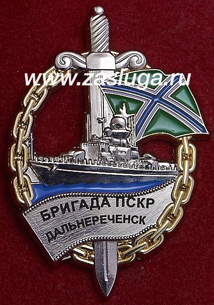 http://www.zasluga.ru/catalog_photos/dalnerechensk1.jpg