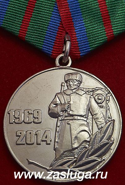 http://www.zasluga.ru/catalog_photos/damansk45letwg1.jpg