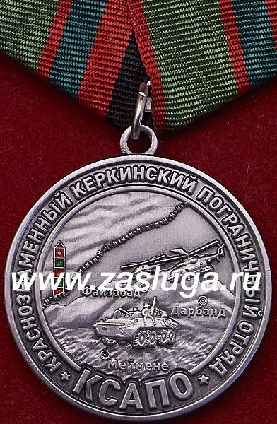 http://www.zasluga.ru/catalog_photos/darbandb1.jpg