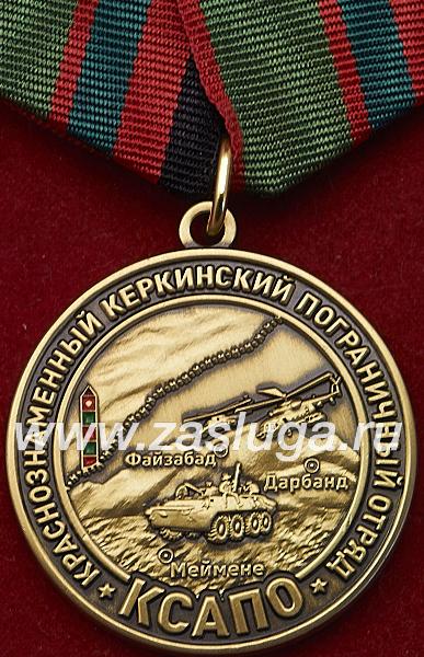 http://www.zasluga.ru/catalog_photos/darbandj1.jpg