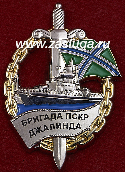 http://www.zasluga.ru/catalog_photos/djalinda1.jpg
