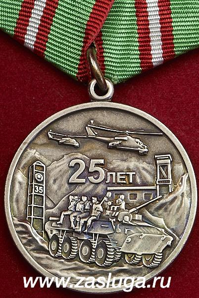 http://www.zasluga.ru/catalog_photos/dshmbtah1.jpg