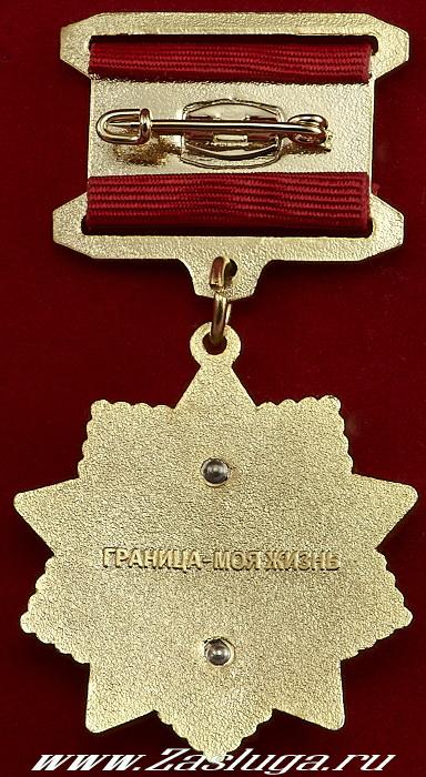 http://www.zasluga.ru/catalog_photos/dtngjuyfydjqcr3.jpg