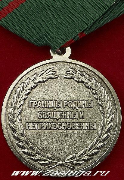 http://www.zasluga.ru/catalog_photos/dtnthfygjuhfydjqcr3.jpg