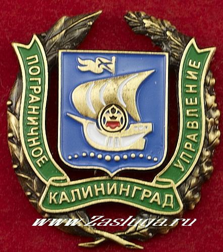 http://www.zasluga.ru/catalog_photos/frpukalinigge1.jpg