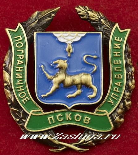 http://www.zasluga.ru/catalog_photos/frpupskover1.jpg