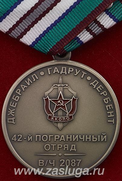 http://www.zasluga.ru/catalog_photos/gadrut42mat2.jpg
