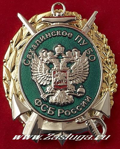 http://www.zasluga.ru/catalog_photos/gecfpfkbyrjt1.jpg