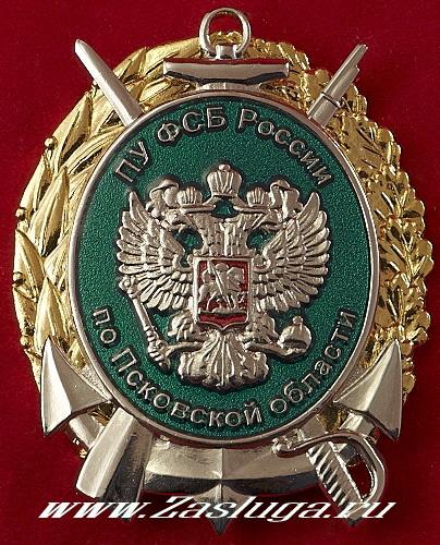 http://www.zasluga.ru/catalog_photos/gegcrjdjkk1.jpg