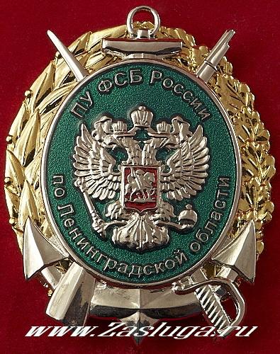http://www.zasluga.ru/catalog_photos/gektybuhflcrjqjjd1.jpg