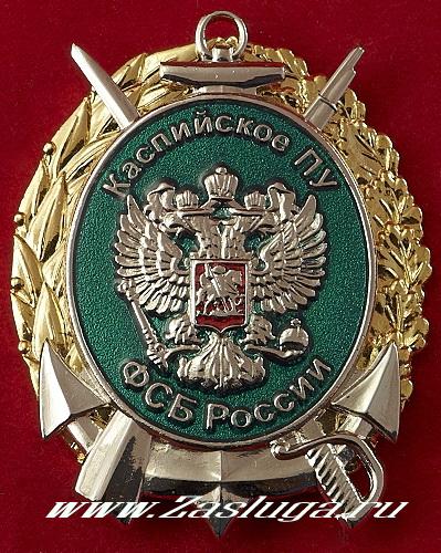 http://www.zasluga.ru/catalog_photos/gerfcgbqcrjt1.jpg