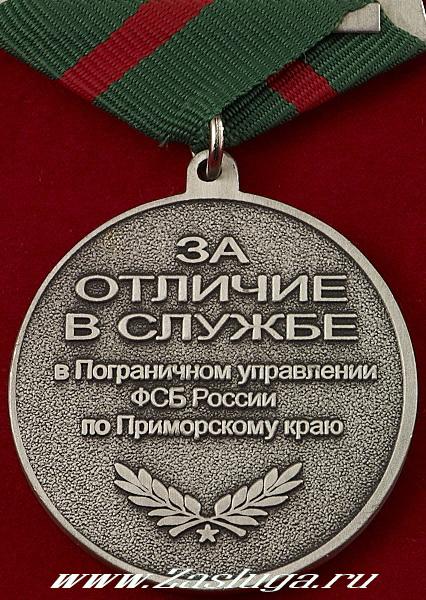 http://www.zasluga.ru/catalog_photos/gjuhfyghbgjhrhfq3.jpg