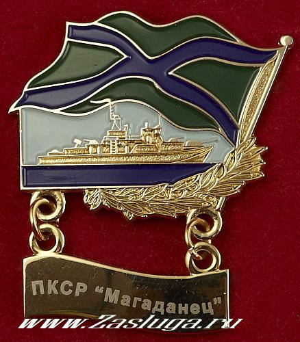 http://www.zasluga.ru/catalog_photos/grchvfuflfytw1.jpg
