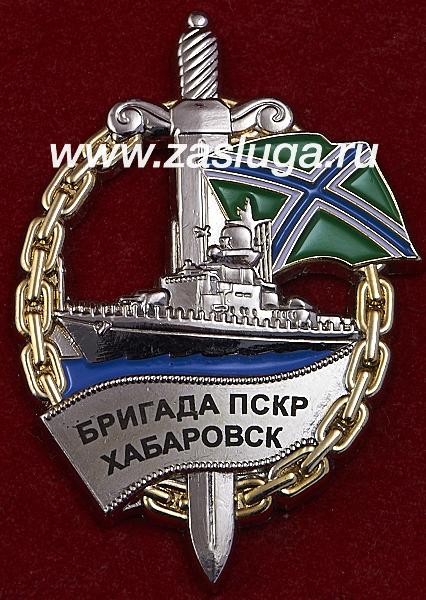 http://www.zasluga.ru/catalog_photos/habarovsk1.jpg