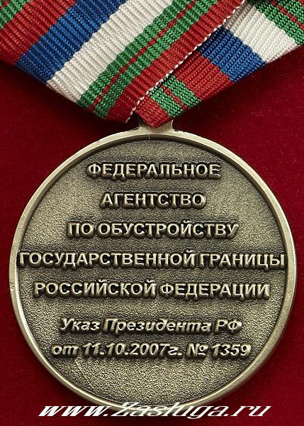 http://www.zasluga.ru/catalog_photos/hjcuhfybwf3.jpg