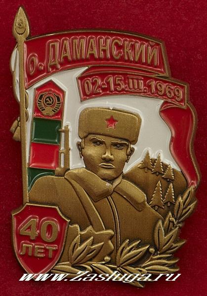 http://www.zasluga.ru/catalog_photos/jcnhjdlfvfycrbq40ktn1.jpg