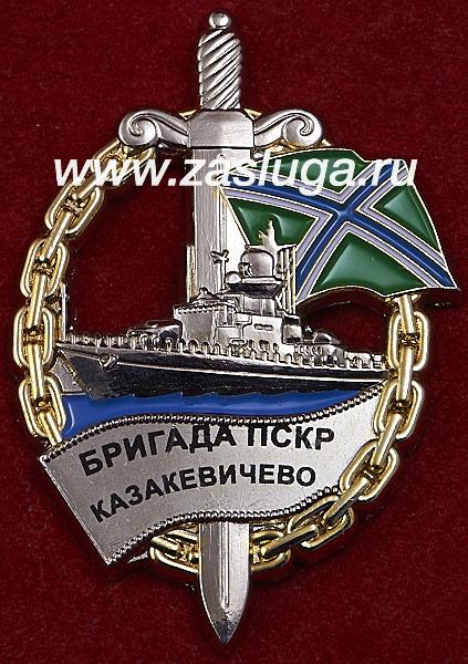 http://www.zasluga.ru/catalog_photos/kazakevichevo1.jpg