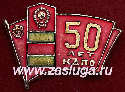 http://www.zasluga.ru/catalog_photos/kdpo50bm1.jpg