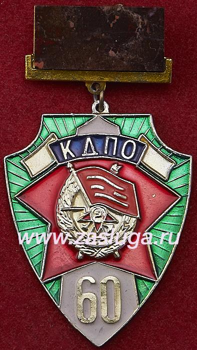 http://www.zasluga.ru/catalog_photos/kdpo60kamen1.jpg