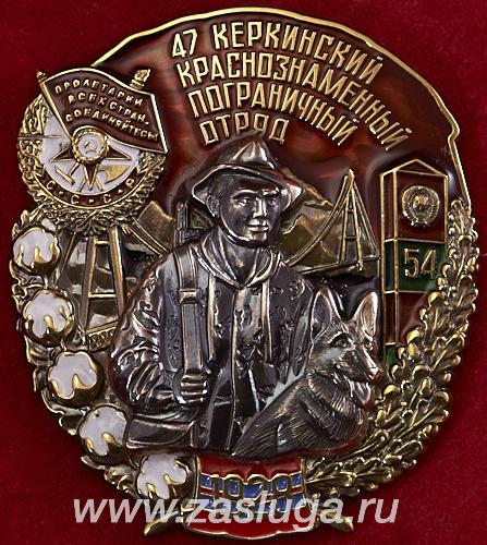 http://www.zasluga.ru/catalog_photos/kerkipo1.jpg