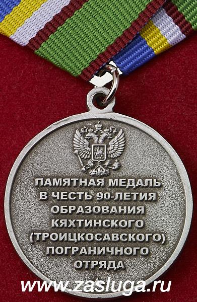 http://www.zasluga.ru/catalog_photos/kjahtpo2.jpg