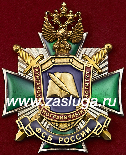 http://www.zasluga.ru/catalog_photos/kpi1.jpg