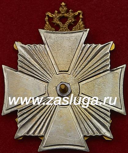 http://www.zasluga.ru/catalog_photos/kpi2.jpg