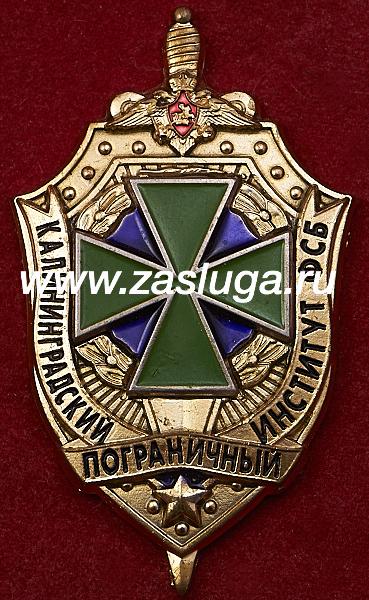 http://www.zasluga.ru/catalog_photos/kpibg1.jpg