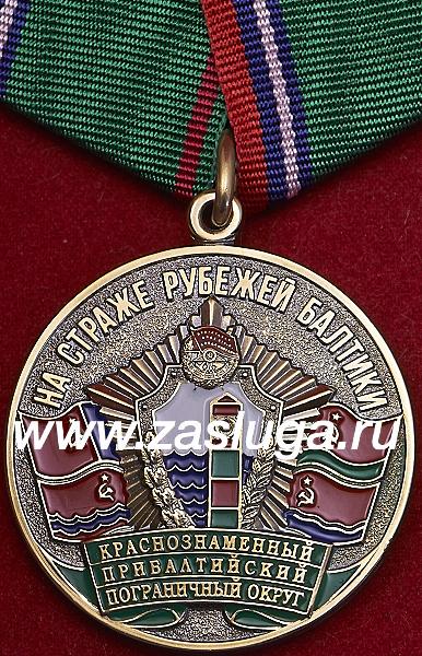 http://www.zasluga.ru/catalog_photos/kppomed1.jpg