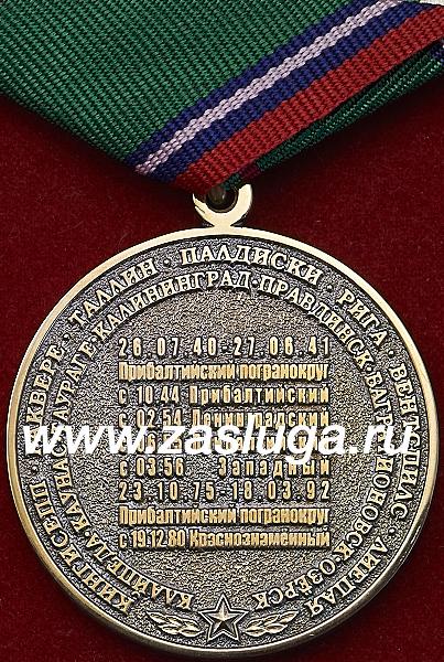 http://www.zasluga.ru/catalog_photos/kppomed2.jpg