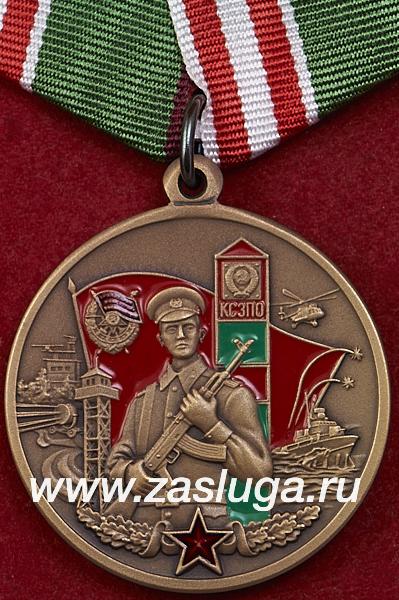 http://www.zasluga.ru/catalog_photos/kszpobrz1.jpg