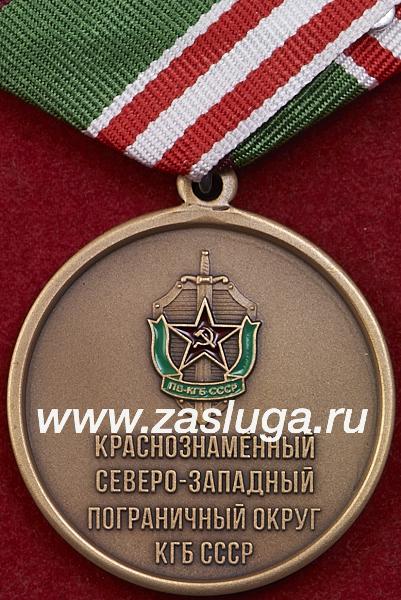 http://www.zasluga.ru/catalog_photos/kszpobrz2.jpg