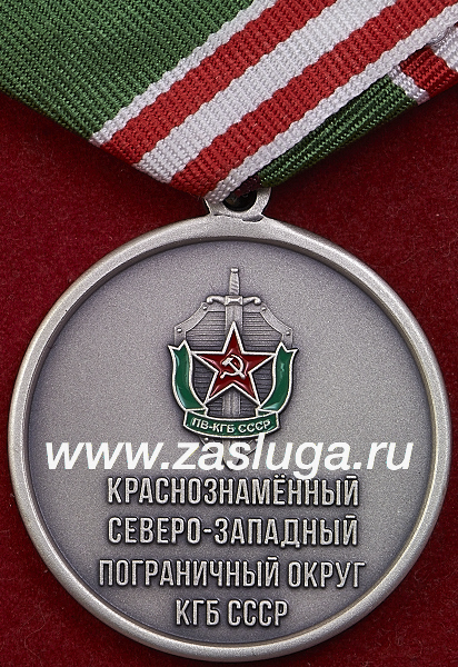 http://www.zasluga.ru/catalog_photos/kszposilver2.jpg